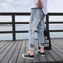 00ea8508ea0 Summer and Autumn New Loose Plus Size M-5XL Casual Men s Jeans Personality  Fashion Popular Simple Classic Urban Campus Youth