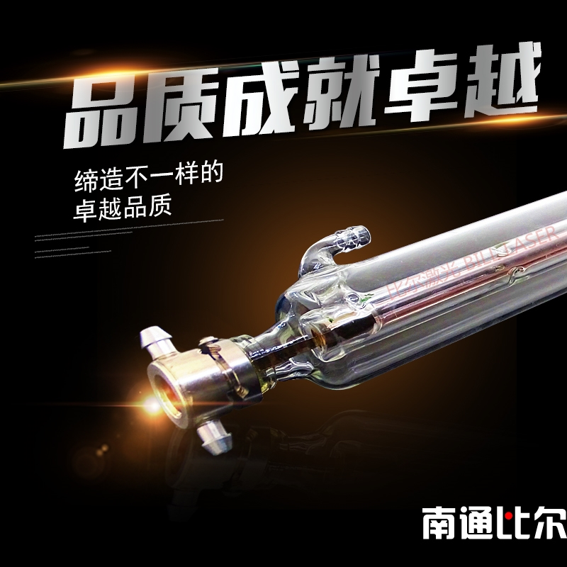 30 W 600mm * 50mm cone térmica tubo gravado gravura máquina de corte a laser de dióxido de carbono acessórios co20