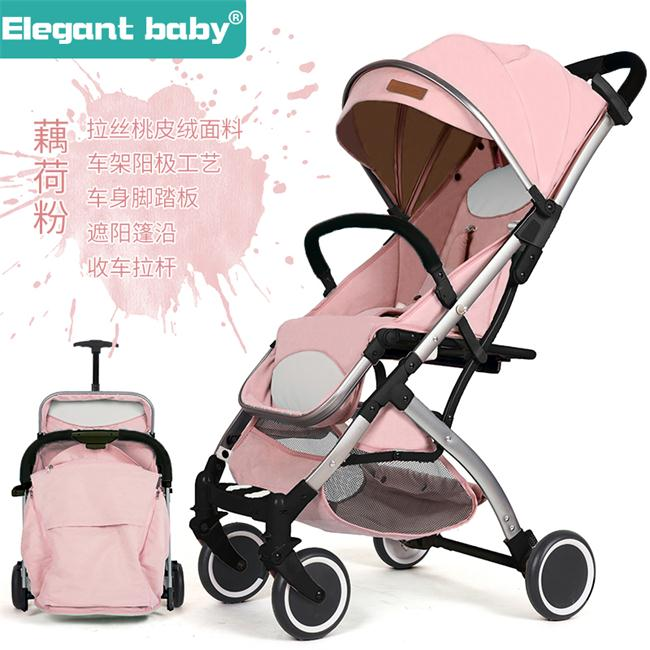 Net weight 5.5kg portable baby stroller one button fold can sit can lie baby stroller can board the planeNet weight 5.5kg portable baby stroller one button fold can sit can lie baby stroller can board the plane