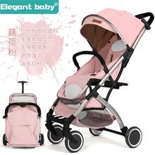Net weight 5.5kg portable baby stroller one button fold can sit lie board the plane