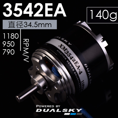 ФОТО Dualsky XM3542EA fixed wing accessories model aircraft motor motor brushless motor