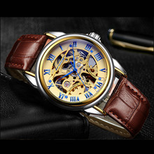 relogio masculino skone FNGEEN Water Resistant Leather Strap Watch Automatic