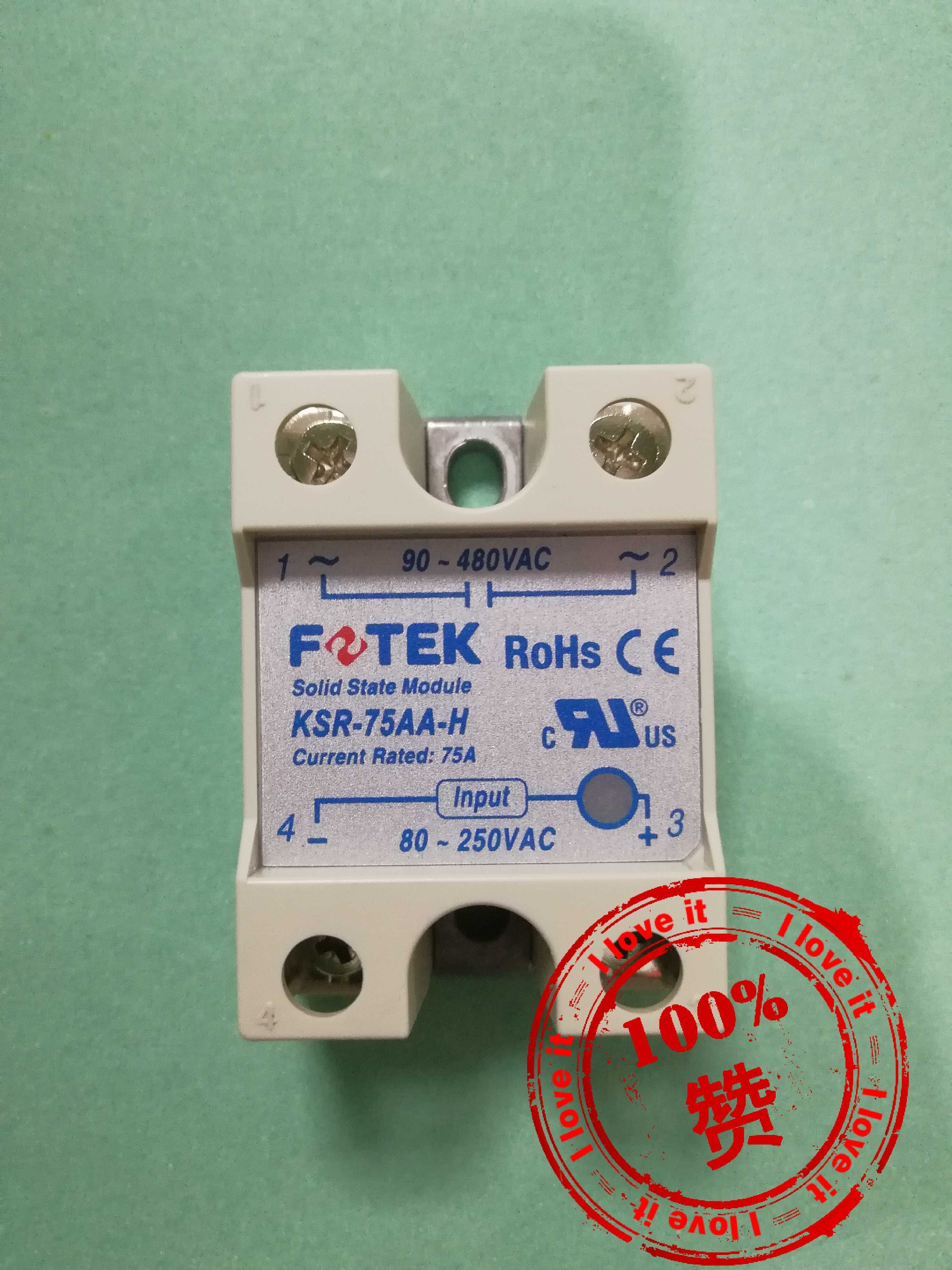 New single-phase economical solid-state relay KSR-75AA-HNew single-phase economical solid-state relay KSR-75AA-H