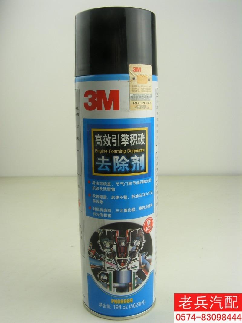 3m carbon cleaner engine carbon cleaning agent efficient