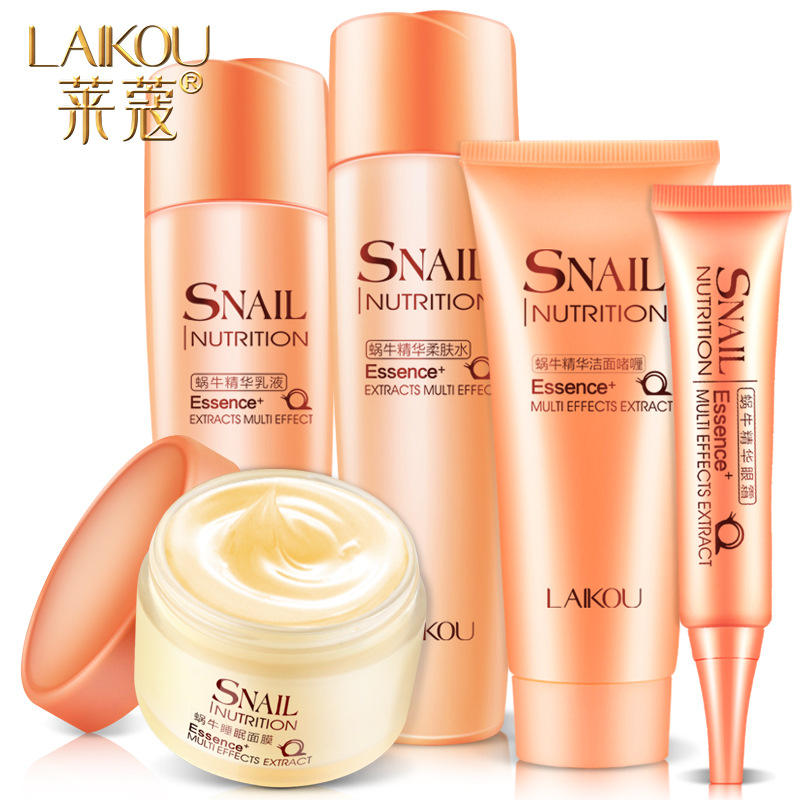 Snail skin care set 5 pieces of skin moisturizing moisturizing and moisturizing package a generation of hair independently цена 2017