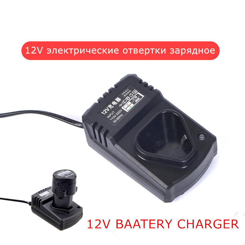 12V Electric drill charger electric screwdriver Lithium battery charger Cordless drill Adapter power tool Accessories