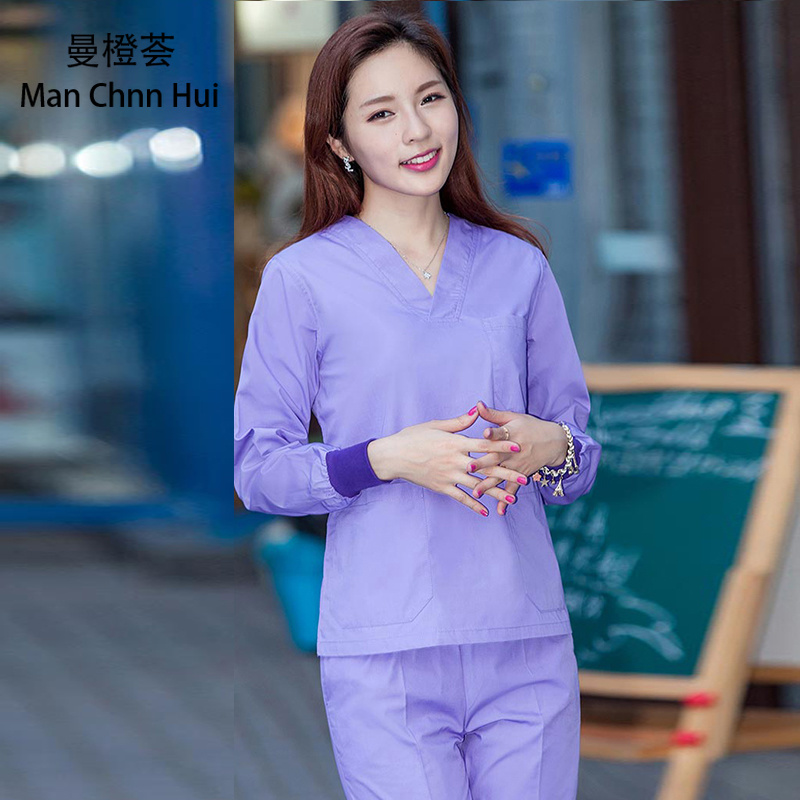 Surgical Gown Nursing Uniform Scrubs Medical Uniforms Women  Long Sleeve Split Suit Hospital Doctor's Overalls