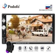 "Podofo 7 ""Autoradio 2Din Audio Stereo autoradio FM Bluetooth Volante Telecomando Multimedia Player MP5 Bluetooth USB"