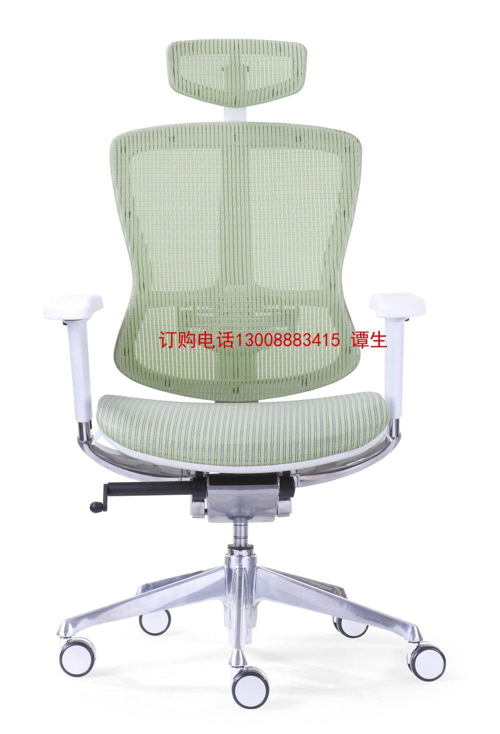 Luxury High End Mesh Chair Reclining Chair Lift Boss Stylish