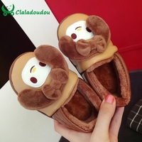 Slippers In Winter With Warm Plush And Waterproof PU Kids Girl And Boy Slippers Print Puppy