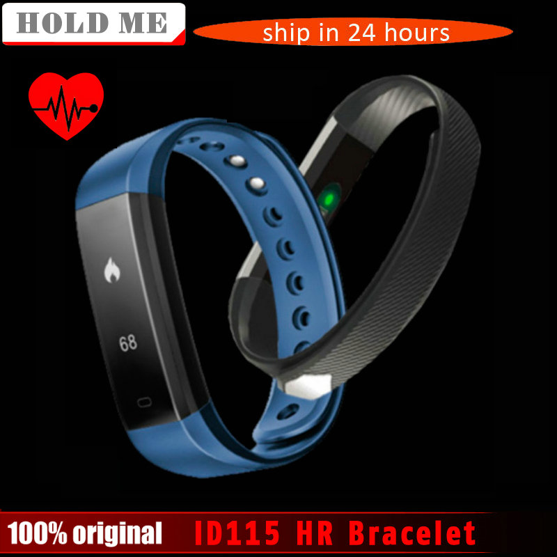 Smart Band ID115 HR Bluetooth Wristband Heart Rate Monitor Fitness Tracker Pedometer Bracelet For Phone pk FitBits mi 2 Fit Bit