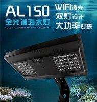 100-240 V 128 W Jebao AL-150 Clip-on Stijl Dimbare WIFI-controle Led Aquarium Verlichting voor Marine Koraalrif SPS/LPS