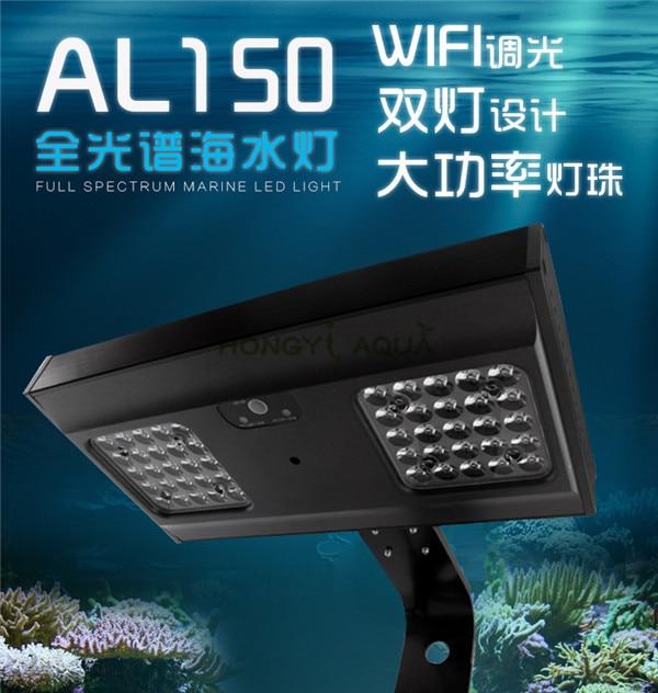 100-240 V 128 W Jebao AL-150 Clip-on Style Dimmable WIFI-contrôle lumières LED d'aquarium pour récif de corail marin SPS/LPS