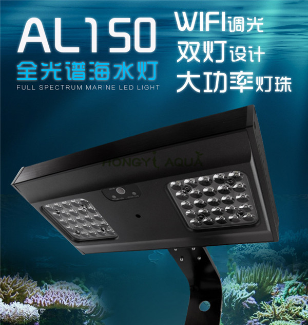 100-240V 128W Jebao AL-150 Clip-on Style Dimmable WIFI-control Led Aquarium Lights for Marine Coral Reef SPS/LPS