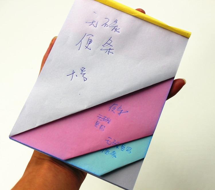 Купить с кэшбэком Free shipping 5pcs / lot 32K Blank 3 layer Carbonless paper Triple layer handwritten sales note memorandum sheet letter pad