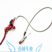 brake clutch levers hydraulic lever 120CM RED