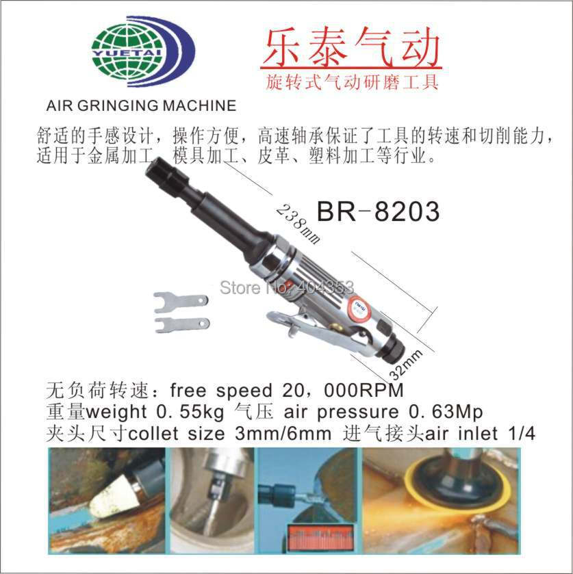 Air tool Air sander Pneumatic ultrasonic grinding machine /  Air die grinder turbine type ultrasonic vibration grinding machine grinding machine pneumatic reciprocating machine bd 0054 file