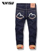 Evisu 2018 Men hipster jeans Casual Fashion Trousers Button Men Pockets Jeans Straight Long Classic Deep Blue Jeans For Men 6159