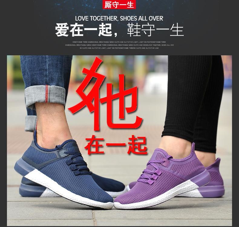 UNN Unisex Running Shoes Men New Style Breathable Mesh Sneakers Men Light Sport Outdoor Women Shoes Black Size EU 35-44 7