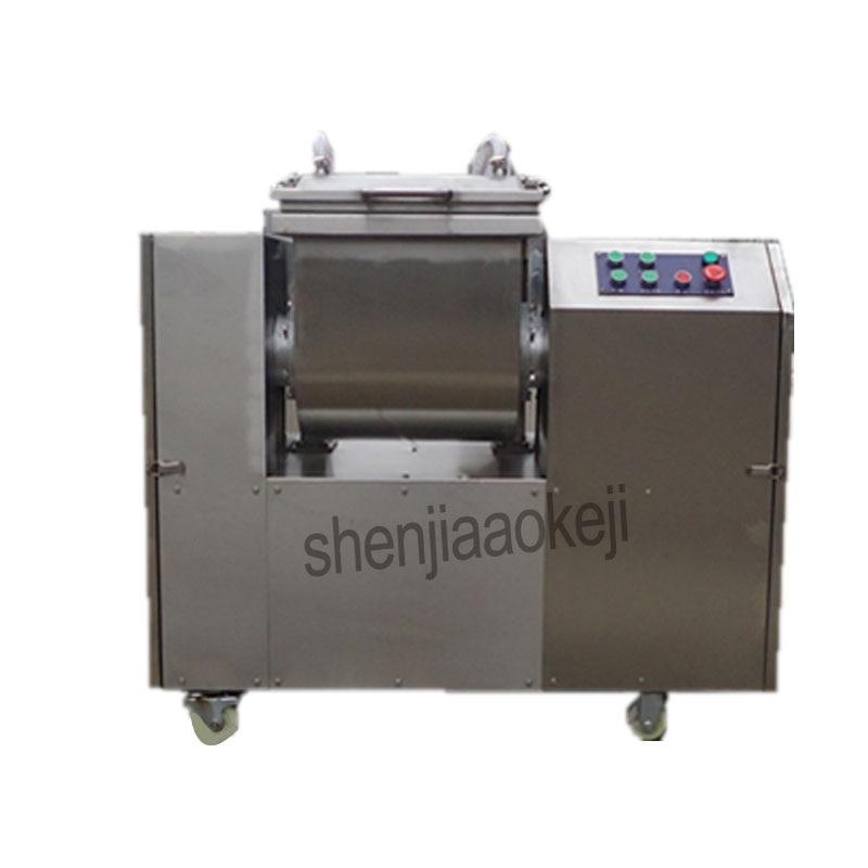 Нержавеющаясталь Электрический тесто машина/вакуум тестомес/тесто для пиццы машины вакуумные Тесто машины 220 В/ 380 В