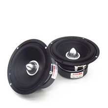 4 5 inch medium tweeter with treble cup full frequency font b speaker b font full