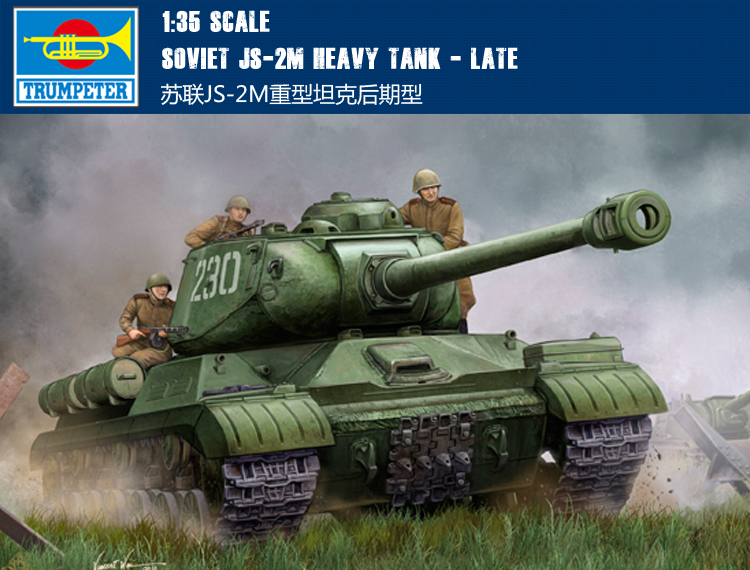 Trumpet 05590 1:35 JS-2M heavy-duty tank of the Soviet Union (late type) Assembly model