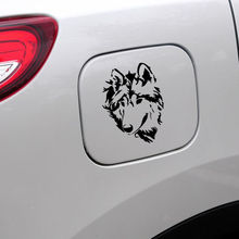Cool Wolf Head Car Decal Vinyl Sticker For Art Decoration Removable Waterproof Mural Y-480