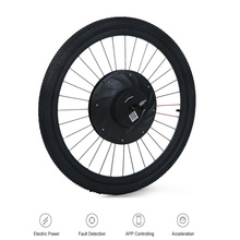 YUNZHILUN 36 В-X IMortor Электрический велосипед колеса велосипед 26 дюймов Bluetooth 4,0 Smart Электрический передний колеса для велосипеда мотоцикл