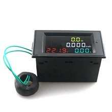4IN1 HD Color Screen 180 Degrees Flawless LED Display Panel Meter with Voltmeter Ammeter Energy Meter Active Power 80-300V 100A