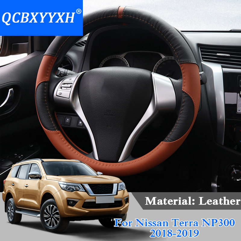 QCBXYYXH PU Leather Car Styling Car Steering Wheel Cover For Nissan Terra Navara NP300 2018-2019 Internal Decoration Accessories qcbxyyxh abs car styling for nissan terra navara np300 2018 2019 car navigation frame sequins internal decoration cover