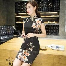 Shanghai Story Short Sleeve Black cheongsam Qipao Vintage Woman Dress chinese traditional dress national Oriental dress