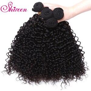 Image 2 - Brazilian Kinky Curly Hair Bundles 100% Remy Brazillian Hair Weave 3 Bundles Natural Color kinky Curl Human Hair Extensions