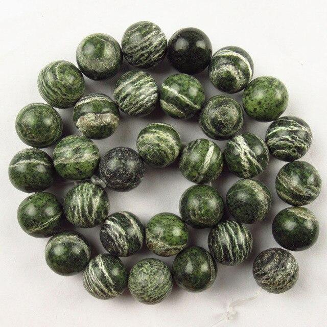 Perles Seraphinite