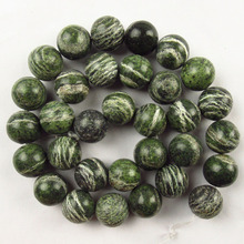 1 brin 12mm Seraphinite ronde perle libre 15.5 pouce yl31514 (envoi aléatoire)