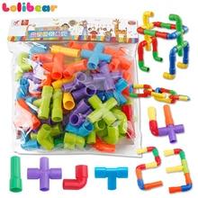 Креативный туннель из труб, блоки, пластиковые, сделай сам, сборка, водопровод, строительные блоки, модель, обучающие игрушки для детей
