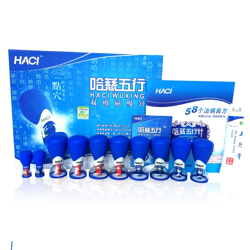 Magnetic Acupressure Suction Cupping Set Pain Relief Silicone Vacuum Cupping massage Tens Therapy Sets With Cream Health Care white tiger balm ointment soothe insect bites itch strength pain relieving arthritis joint massage body care oil cream l37