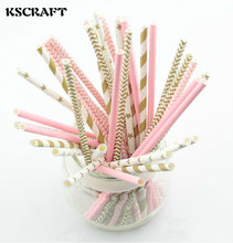 KSCRAFT 25pcs pink gold striped mixed kids birthday wedding decorative party decoration event supplies drinking Paper Straws(China)
