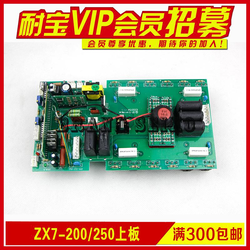 Electric Welding Machine Circuit Board Parts Zx7-200/zx7-250 Inverter Dc Manual 220v electric welding machine circuit board fittings power supply board zx7 200 250 double voltage base plate
