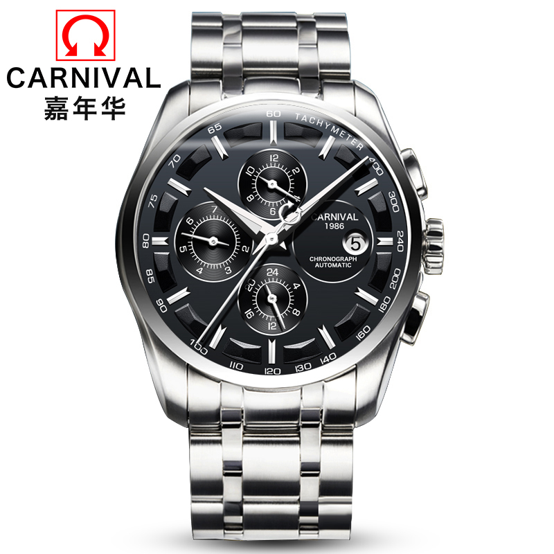 все цены на Skeleton watch CARNIVAL Fashion Automatic Watch men Luxury Mechanical Watches With week month calendar display Luminous hands