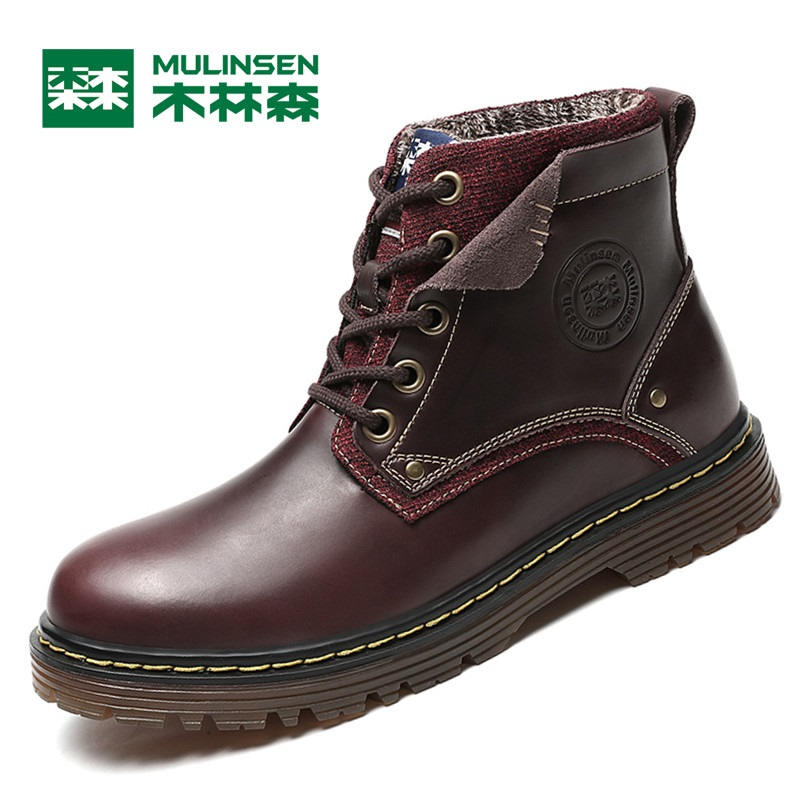 Mulinsen Brand New Winter Men Sports Hiking Shoes Cowhide inside Keep warm Sport Shoes Wear Non-slip Outdoor Sneaker 270606 mulinsen winter men s sports hiking shoes blue brown khaki sport shoes inside plush wear non slip outdoor sneaker 240888