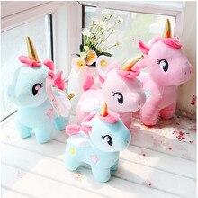 Cute unicorn doll Plush Cushion Ins Small horse bedroom decoration Girl Kids gift
