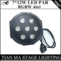 7X12W LED  Par light RGBW 4in1 flat par led DMX control disco lights professional dj equipment dyeing lamp