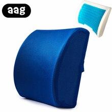 AAG Memory Foam Gel Lumbar Support Back Cushion With 3D Mesh Fabric Office Home Chair Car Relieve Pain Back Waist Cushion Pillow недорого