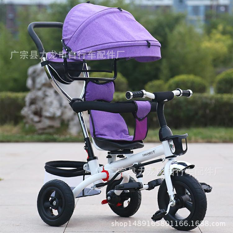 Light Baby Stroller 175 Degree Lying Reversable Push Handle Folding Portable Travel Car Airplane Baby Carriage Pram Buggy 0~36MLight Baby Stroller 175 Degree Lying Reversable Push Handle Folding Portable Travel Car Airplane Baby Carriage Pram Buggy 0~36M