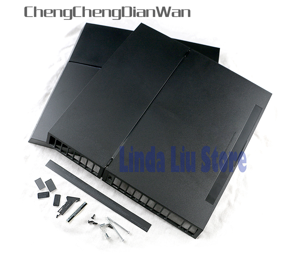 ChengChengDianWan Black full housing case shell case with screws for ps4 1200 console housing case
