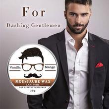 Мужской крем для ухода за бородой, мужской Бальзам для бороды, увлажняющий крем для ухода за бородой, крем-смазка, 30 г, мужская борода, Прямая поставка