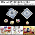 1pcs/lot 8mm 11mm DIY Acrylic gel mold for 3d nail art decoration