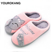 Women Winter Home Slippers Cartoon Cat Plush Shoes Warm House Slippers Indoor Bedroom Lovers Couples Floor Shoes Soft Footwear