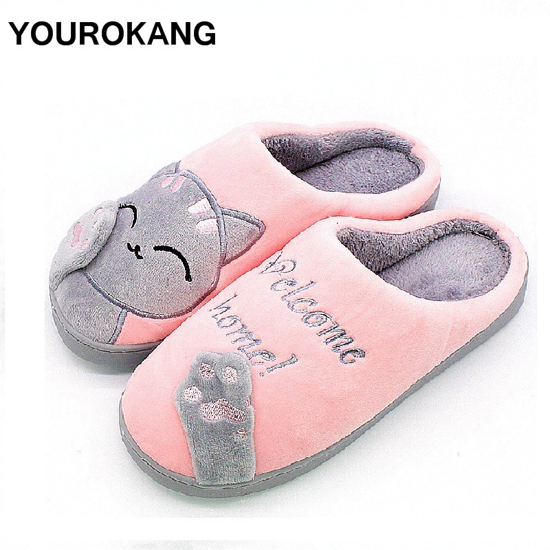 YOUROKANG invierno de las mujeres Zapatillas de casa de gato de dibujos animados de peluche Zapatos Zapatillas de casa interior dormitorio amantes parejas zapatos de piso suave