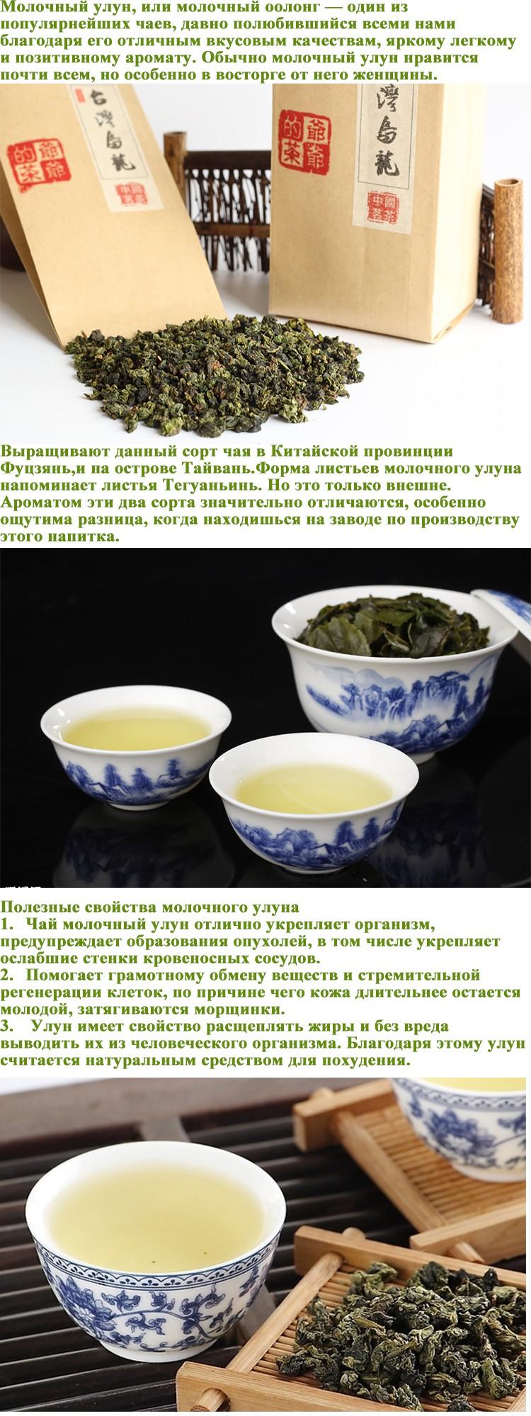 улун чай белый фото